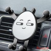 手機支架 車載手機支架出風口支撐架萬能型通用款車上卡扣式汽車用導航支駕 3色