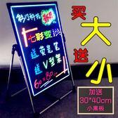 彩門電子熒光板60 80 手寫 黑板 髮光板 LED屏 閃光板 廣告牌 螢igo 3c優購