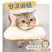 寵物伊麗莎白圈防舔頭套貓咪用品項圈頸圈可愛脖圈【宅貓醬】