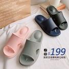 【富發牌】居家足底顆粒軟Q拖鞋-黑/藏青/灰/粉 1SL207