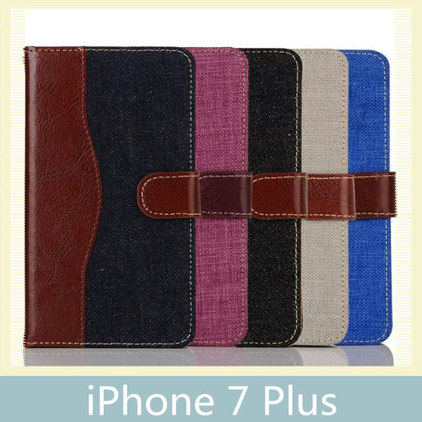 iPhone 7 Plus (5.5吋) 牛仔配色 皮套 側翻皮套 插卡 支架 磁扣 手機套 保護殼 手機殼 皮包