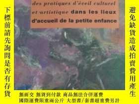 二手書博民逛書店Réflexions罕見et jalons Vol.lY1212