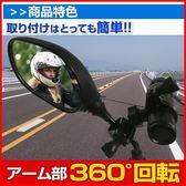 sj2000 sjcam mio m550 Whistler m95 m10獵豹摩托車行車記錄器支架機車行車紀錄器支架