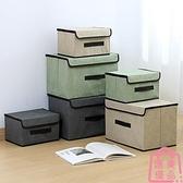 收納箱可折疊收納盒簡約帶蓋儲物箱衣物整理箱【匯美優品】