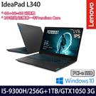 效能升級【Lenovo】 IdeaPad L340 81LK00VKTW 15.6吋i5四核雙碟升級獨顯電競筆電-特仕版