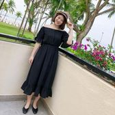 2018夏裝新款胖mm大碼女裝寬鬆顯瘦中長款露肩一字領連身裙 東京衣櫃