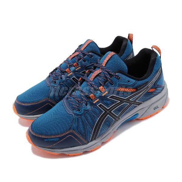 Asics 越野慢跑鞋 Gel-Venture 7 WP 藍 黑 橘 防潑水 男鞋 【PUMP306】 1011A563400