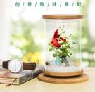 魚缸創意桌面小型透明玻璃活體斗魚缸迷你精致懶人造景家用生態瓶 小山好物