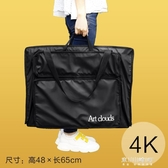畫板袋-美術繪畫袋輕便8K水彩畫袋4K/2K作品收納大容量畫袋考生防水 東川崎町 YYS