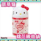 日本限定 Hello Kitty 凱蒂貓 可愛造型棉花棒 附小收納盒 日本製 該該貝比日本精品 ☆