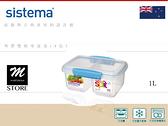 紐西蘭sistema 粉彩雙格保鮮盒 1L 《Mstore》