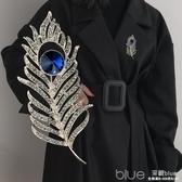 配飾大氣胸針女時尚毛衣開衫外套裝飾品男士固定衣服別針胸花  深藏blue