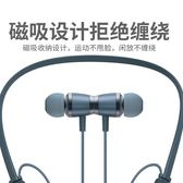 華為通用藍牙耳機運動插卡無線雙耳入耳塞式掛頸脖式VIVO蘋果0PP0 伊莎公主