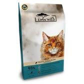 【寵物王國】野宴-全齡貓新鮮無穀配方(野生帝王鮭魚)15磅(6.8kg)