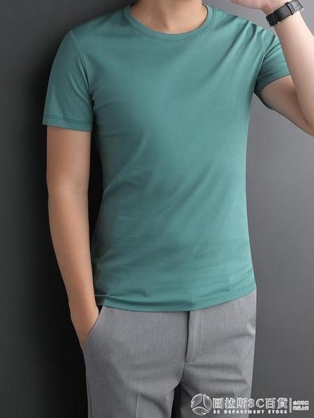 絲光棉絲滑冰絲短袖t恤男潮2020夏季修身休閒白色圓領半袖打底衫 圖拉斯3C百貨