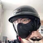 雷摩機車摩托車復古面罩保暖防風塵個性皮革口罩騎士騎行裝備男女 潮流衣舍
