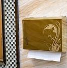 酒店防水不銹鋼擦手紙盒廁紙架衛生間紙巾盒廁所抽紙盒壁掛式