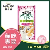 貓倍麗天然小鮮肉泥鮮雞鮭魚/ 期效:2021/8/1 / 即期良品【TQ MART】