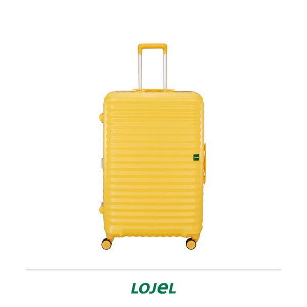 CROWN皇冠 LOJEL GROOEV第2代 硬殼鋁合金細框 行李箱/旅行箱30吋-黃 CF1637