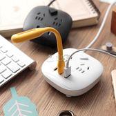 智慧插座 多孔排插帶USB插座桌面插板接線板帶線插迷你 俏女孩