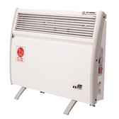 ★北方★第二代對流式(房間、浴室兩用)電暖器 CN1000