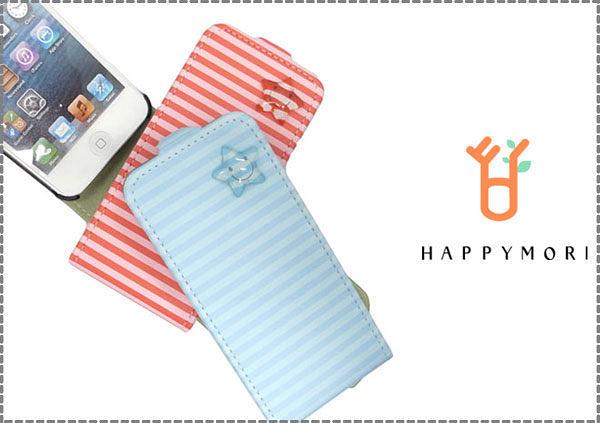 HAPPYMORI Apple iPhone 5 條紋星星 掀蓋式皮套