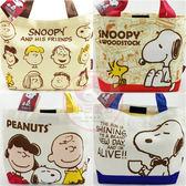 SNOOPY史努比帆布餐具袋/手提袋1入 多款可選【小三美日】
