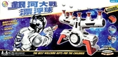 銀河大戰 趣味 電動射擊遊戲 漂浮款 TOYeGO 玩具e哥