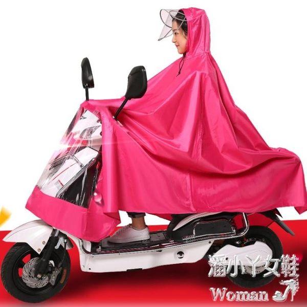 電瓶車電動車摩托車單人男女成人韓國時尚雨衣  Dhh6615【潘小丫女鞋】