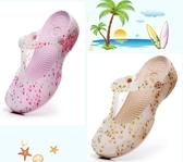 印花洞洞鞋女夏軟底洞洞鞋果凍沙灘涼鞋塑膠拖鞋