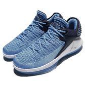 Nike Air Jordan XXXII Low BG Win Like 藍 白 果凍底 低筒 喬丹 32代 女鞋 大童鞋 籃球鞋【PUMP306】 AA1257-401