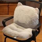 靠墊 兔絨毛絨靠枕辦公室護腰靠墊靠背一體椅子坐墊沙發墊腰椎久坐座椅【快速出貨八折搶購】