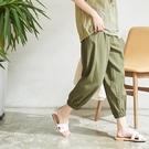 【慢。生活】鬆緊腰純色寬版縮口褲 303...