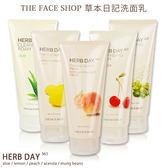 韓國 The Face Shop 菲詩小舖 草本日記洗面乳 多款【櫻桃飾品】【20176】