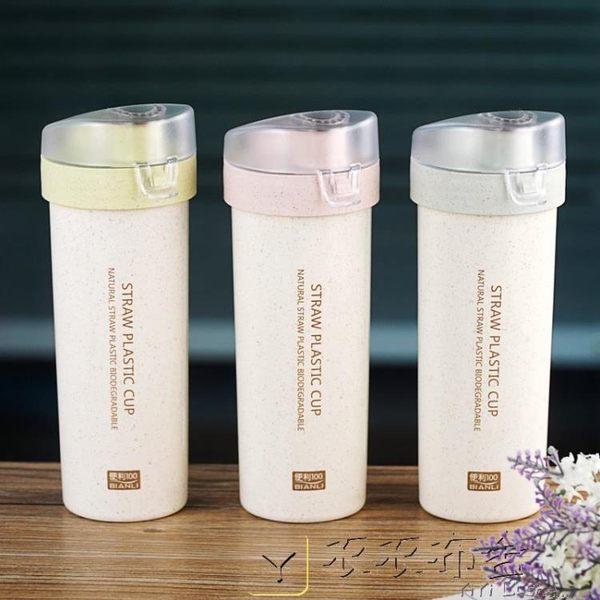 韓國創意小麥秸稈水杯女學生韓版簡約隨手水瓶夏季清新塑膠杯子