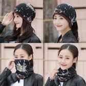 頭巾帽帽子女秋冬月子帽堆堆帽套頭帽保暖運動帽多用途圍脖雙層帽韓國 喵小姐