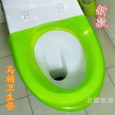馬桶蓋衛生坐墊圈專用塑料合租房坐便器套墊子家用通用非一次性女促銷大降價!