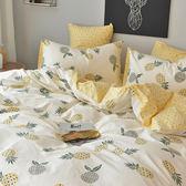 棉質床上用品四件套簡約全棉三件套1.8m床單雙人被套1.5米床笠限時八九折