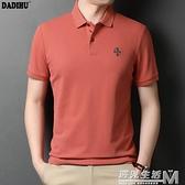 男士夏季中青年短袖t恤男100%純棉polo衫爸爸男裝半袖上衣潮 遇見生活