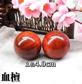 紫光檀實木健身手球黃花梨老年人紅木保健球