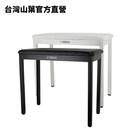 Yamaha 數位鋼琴P系列琴椅-黑/白 共二色