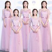 伴娘禮服女2018新款韓版姐妹團伴娘服長版灰色顯瘦一字肩連身裙洋裙