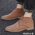 秋冬季男鞋高幫45大碼馬丁靴男英倫風46潮流百搭休閒復古尖頭靴子「時尚彩紅屋」