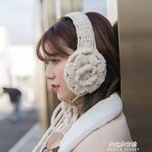 冬天針織耳罩保暖女韓版可愛毛線耳套女韓國ins少女情侶耳捂加厚  朵拉朵衣櫥