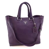 【奢華時尚】秒殺推薦!PRADA 金色浮雕LOGO紫色牛皮肩背手提兩用購物包(八八成新)#23817
