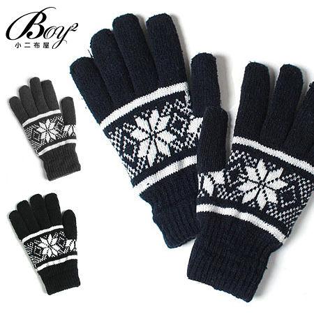 經典雪花圖案針織毛線手套【NZX1882】