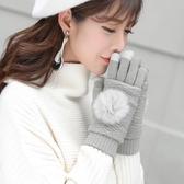 觸屏手套女冬天保暖加絨加厚半指露指可愛學生防寒毛線兩件套秋冬 喵小姐