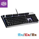 Cooler Master 酷碼 CK351 RGB 機械式 光軸 電競鍵盤 IP58防水防塵 逐鍵光軸RGB