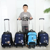 小學生拉桿書包男孩1-3-6年級兒童雙肩背包防水女孩6-12周歲三輪5『蜜桃時尚』