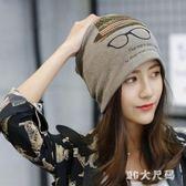孕婦月子帽 產后韓版百搭包頭月子帽純棉套頭帽孕婦產婦帽頭巾 QQ6185『MG大尺碼』